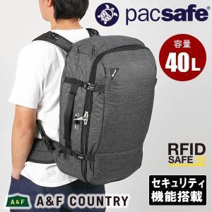 パックセーフ pacsafe バイブ40 グラナイトメランジ|aandfshop