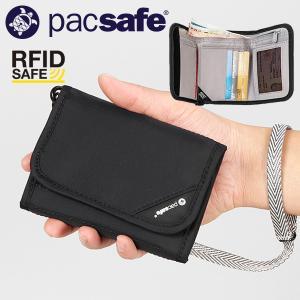 パックセーフ pacsafe RFIDセーフ V125 ブラック|aandfshop