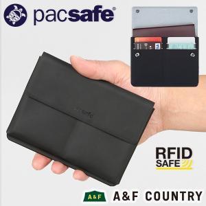 パックセーフ pacsafe RFID パスポートウォレット ブラック|aandfshop