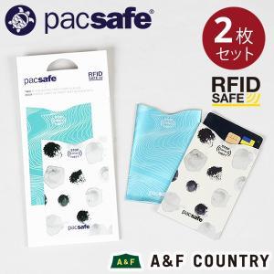 パックセーフ pacsafe RFIDセーフ スリーブ 25 (2パック) ウォーター|aandfshop