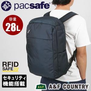 パックセーフ pacsafe バイブ28 ネイビー 日本別注 aandfshop
