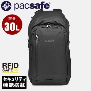 パックセーフ pacsafe ベンチャーセーフ X30 ブラック 安全 トラベル セキュリティー 安心 送料無料 aandfshop