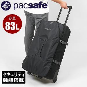 パックセーフ pacsafe ベンチャーセーフ EXP29 ブラック 安全 トラベル セキュリティー 安心 送料無料|aandfshop
