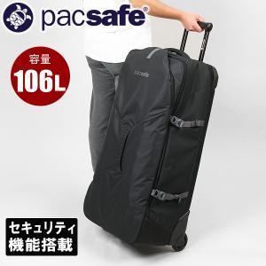 パックセーフ pacsafe ベンチャーセーフ EXP34 ブラック 安全 トラベル セキュリティー 安心 送料無料|aandfshop