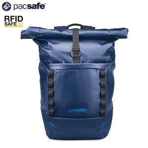 パックセーフ pacsafe ドライライト30L バックパック レイクサイドブルー 安全 トラベル セキュリティー 安心 送料無料 aandfshop