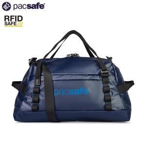 パックセーフ pacsafe ドライライト40L ダッフル レイクサイドブルー 安全 トラベル セキュリティー 安心 送料無料 aandfshop