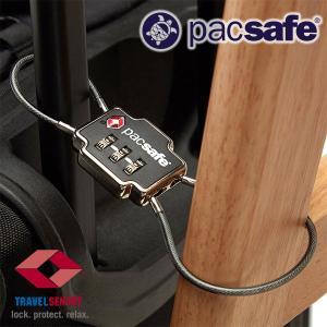 パックセーフ TSA3ダイヤルDケーブルロック pacsafe