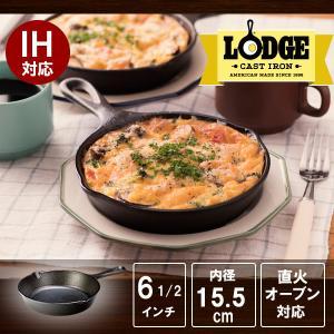 LODGE ロッジ スキレット 6-1/2インチ L3SK3は120年余りの歴史があるLODGE社の...