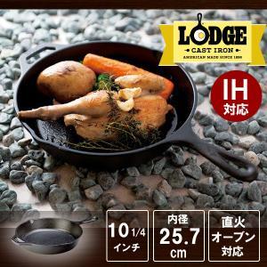 ロッジ スキレット 10-1/4インチ L8SK3 LODGE