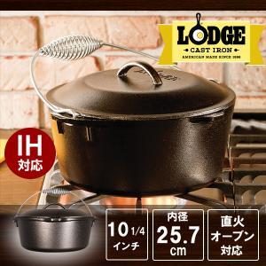 ロッジ 鍋 ロジック キッチンオーヴン 10 1/4インチ L8DO3 LODGE 送料無料 日本総代理店商品|aandfshop