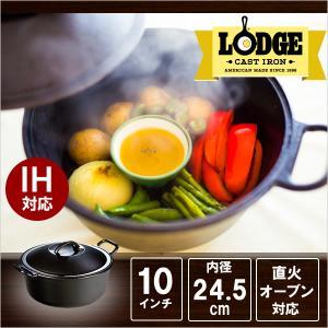 ロッジ フライパン プロロジック ダッチオーヴン 10インチ P10D3 LODGE 送料無料 日本総代理店商品|aandfshop