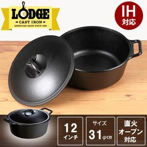 ロッジ ダッチオーブン プロロジックダッチオーヴン 12インチ P12D3 LODGE 送料無料 日本総代理店商品|aandfshop