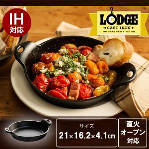 LODGE ロッジ [正規品]LDG HE ラウンドミニサーバー HMSRD 19240083 ダッチオーブン ブラックの商品画像|ナビ