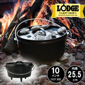 ロッジ 鍋 ロジック キャンプオーヴン 10DEEP L10DCO3 LODGE 送料無料 日本総代理店商品|aandfshop