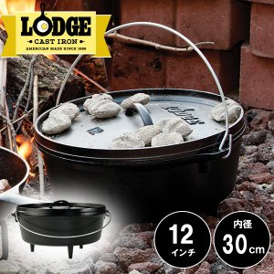 ロッジ 鍋 ロジック キャンプオーヴン 12インチ L12CO3 LODGE 送料無料 日本総代理店商品|aandfshop