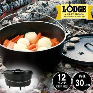 ロッジ 鍋 ロジック キャンプオーヴン 12DEEP L12DCO3 LODGE 送料無料 日本総代理店商品|aandfshop