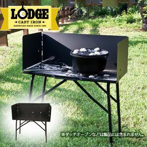 ロッジ クッキングテーブル A5 7 LODGE 送料無料 日本総代理店商品|aandfshop