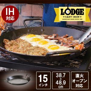 ロッジ フライパン シーズンスチール スキレット 15インチ CRS15 LODGE 送料無料 日本総代理店商品|aandfshop