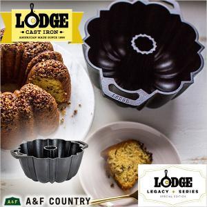 ロッジ レガシーシリーズ フルートケーキパン LLFCP LODGE 日本総代理店商品|aandfshop