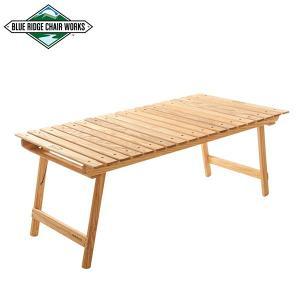 Blue Ridge Chair Works ブルーリッジチェアワークス ボイジャーテーブル 送料無料|aandfshop