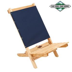 Blue Ridge Chair Works ブルーリッジチェアワークス フェスティバルチェア With ボトルオープナー ネイビー 送料無料|aandfshop