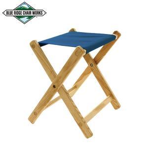 Blue Ridge Chair Works ブルーリッジチェアワークス ボイジャースツール アトランティックブルー 送料無料|aandfshop