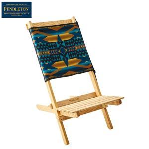ペンドルトン PENDLETON ブルーリッジチェア BLUE RIDGE チェア CHAIR ラパズターコイズ 54424 送料無料 椅子 日本正規販売店商品 ウール製品|aandfshop