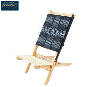 ペンドルトン PENDLETON ブルーリッジチェア ハーディングアイスブルー 54471 送料無料 椅子 日本正規商品 ウール製品|aandfshop