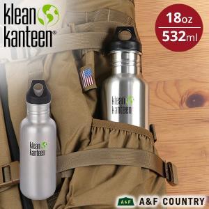 クリーンカンティーン Klean Kanteen カンティーンボトル18oz532ml ステンレス マイボトル|aandfshop
