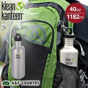 クリーンカンティーン Klean Kanteen カンティーンボトル 40oz1182ml ステンレス|aandfshop