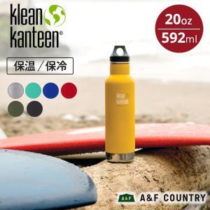 クリーンカンティーン Klean Kanteen インスレートクラシックボトル20oz592ml  マイボトル|aandfshop