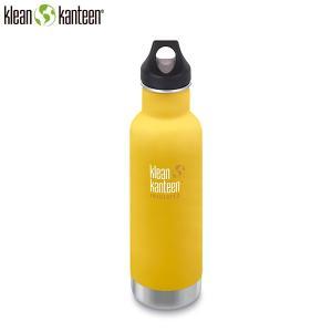 クリーンカンティーン Klean Kanteen インスレートクラシックボトル20oz592ml レモンカレー マイボトル|aandfshop