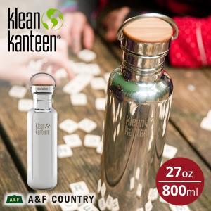 クリーンカンティーン Klean Kanteen カンティーンボトル リフレクトミラー 27oz 800ml マイボトル|aandfshop