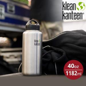 クリーンカンティーン Klean Kanteen カンティーンボトル ワイド40oz1182ml ステンレス マイボトル|aandfshop