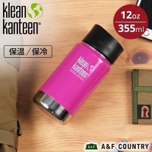 クリーンカンティーン Klean Kanteen ワイドインスレート CAFE12oz355ml ワイルドオーキッド マイボトル SALE|aandfshop