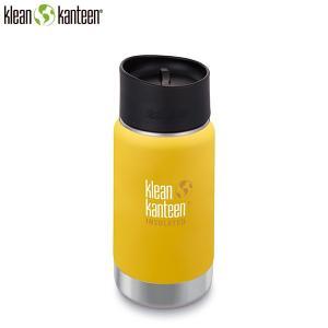 クリーンカンティーン Klean Kanteen ワイドインスレート CAFE12oz355ml レモンカレー マイボトル SALE|aandfshop