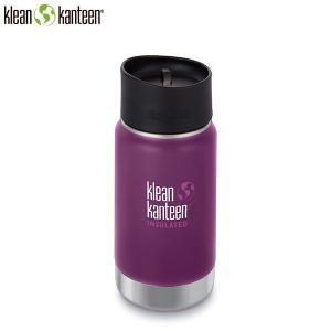 クリーンカンティーン Klean Kanteen ワイドインスレート CAFE12oz355ml ウィンタープラム マイボトル SALE|aandfshop