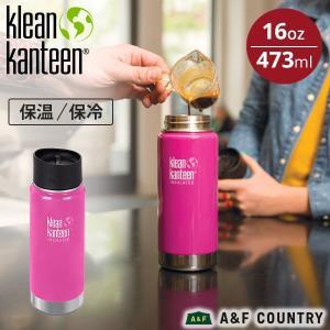クリーンカンティーン Klean Kanteen ワイドインスレート CAFE16oz473ml ワイルドオーキッド マイボトル SALE|aandfshop