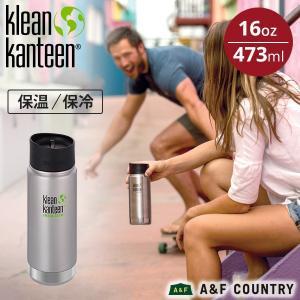 クリーンカンティーン Klean Kanteen ワイドインスレート CAFE16oz473ml ステンレス マイボトル SALE|aandfshop