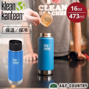 クリーンカンティーン Klean Kanteen ワイドインスレート CAFE16oz473ml パシフィックスカイ マイボトル SALE|aandfshop