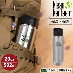 クリーンカンティーン Klean Kanteen ワイドインスレート CAFE20oz592ml ステンレス マイボトル SALE|aandfshop