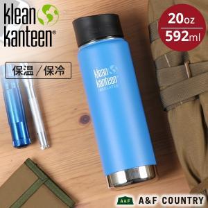 クリーンカンティーン Klean Kanteen ワイドインスレート CAFE20oz592ml パシフィックスカイ マイボトル SALE|aandfshop