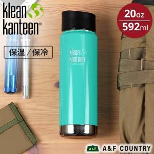 クリーンカンティーン Klean Kanteen ワイドインスレート CAFE20oz592ml シークレスト マイボトル SALE|aandfshop