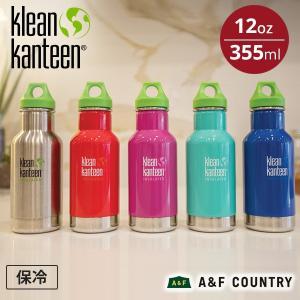 クリーンカンティーン Klean Kanteen KIDインスレートクラシックボトル12oz355m マイボトル|aandfshop