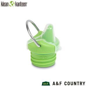 クリーンカンティーン クラシックボトル用 キッズシッピーキャップ2.0 Klean Kanteen|aandfshop