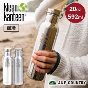 クリーンカンティーン Klean Kanteen インスレートリフレクトボトル 20oz592ml マイボトル|aandfshop