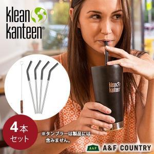 クリーンカンティーン Klean Kanteen カンティーン ストロー4本セット ブラック aandfshop