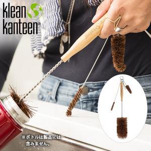 クリーンカンティーン Klean Kanteen 4PC ブラシセット aandfshop