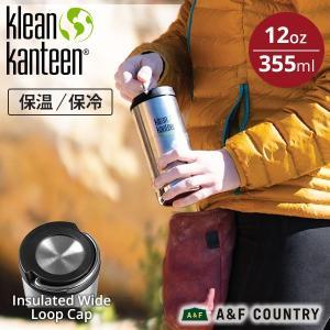 クリーンカンティーン TKワイド ループキャップ 12oz 355ml Klean Kanteen|aandfshop