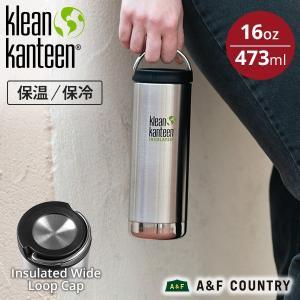 クリーンカンティーン TKワイド ループキャップ 16oz 473ml Klean Kanteen|aandfshop